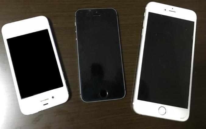 iPhone各種